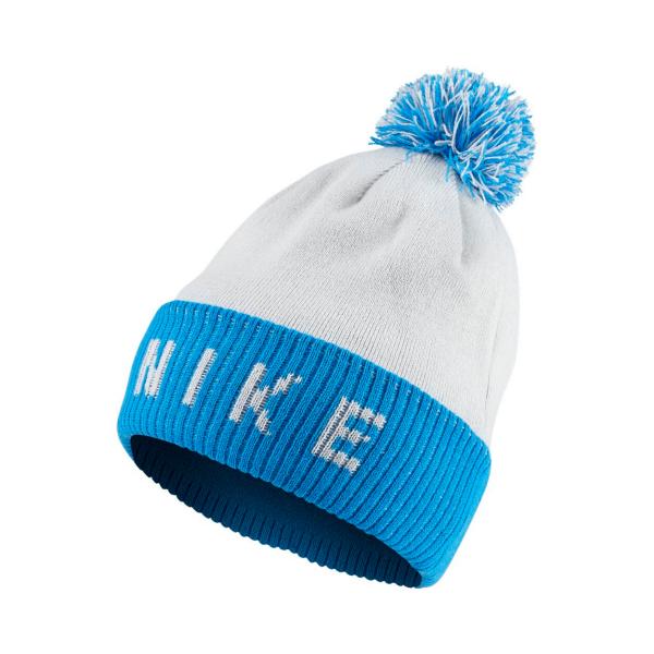 Nike Beanie Mütze