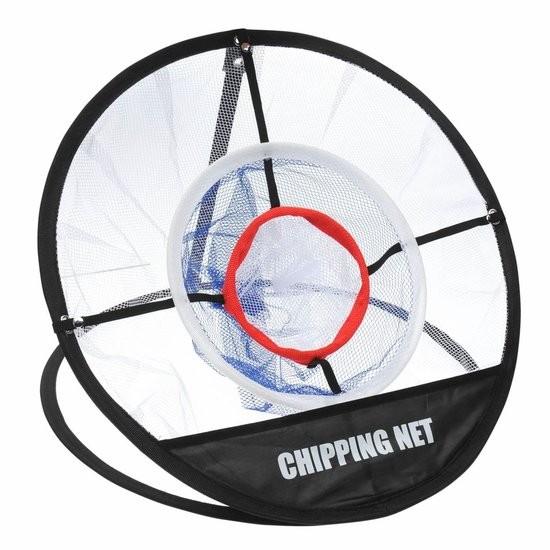 Pure2Improve Chippingnetz